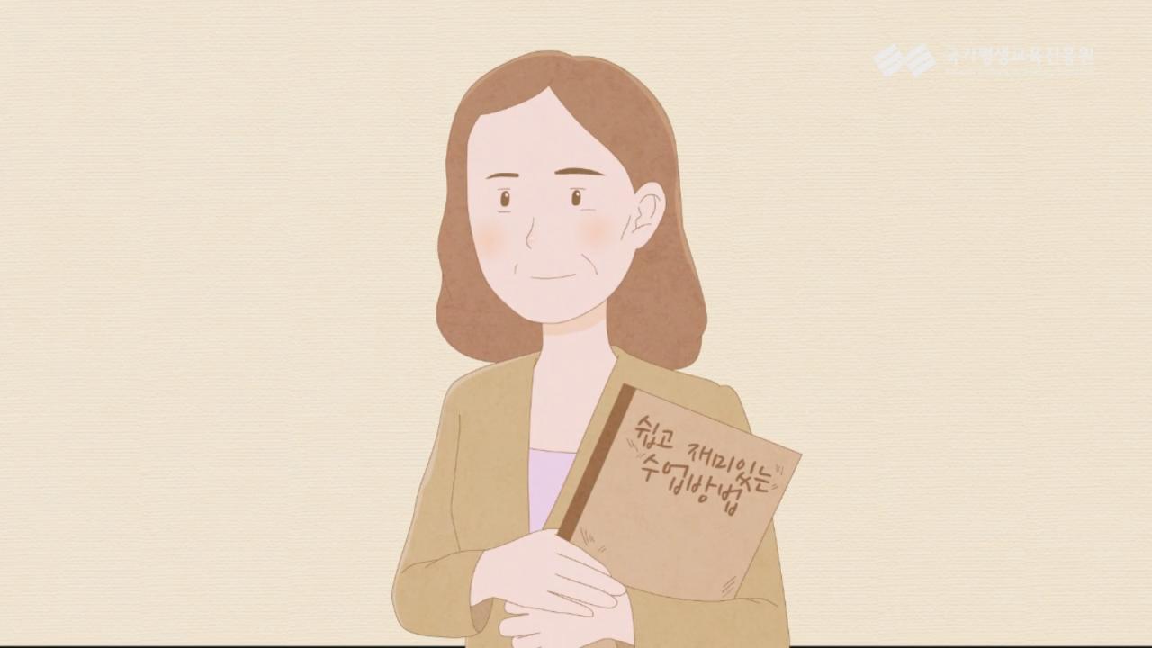 문해수업 활동 에피소드 : 글자 속 숨은 그림 찾기